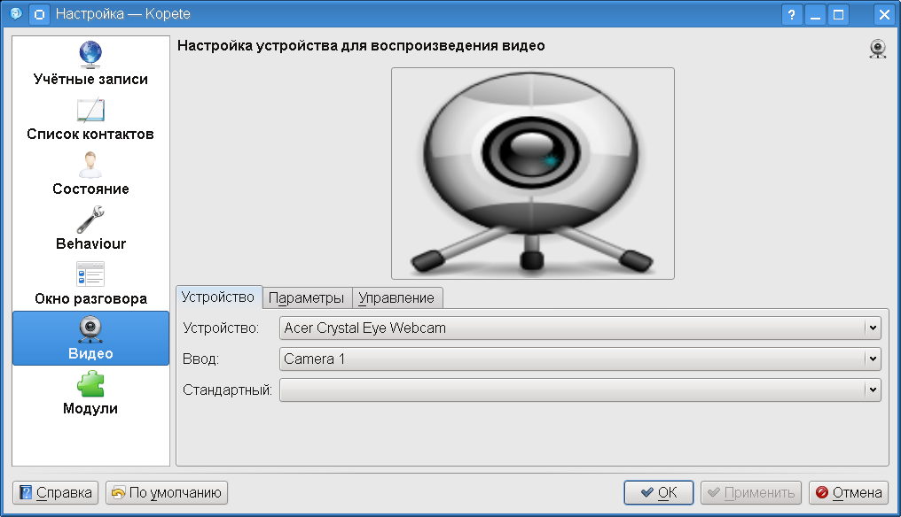 free download acer crystal eye software for windows 7